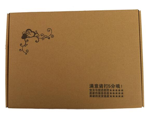 China Rectangular gift box mailing box/express box/express cardboard/Kraft paper box supplier in EECA